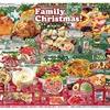 企画 メインテーマ Family Christmas! いなげや 2019年12月23日号