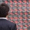 野村證券大炎上に見る株式投資は魑魅魍魎が蠢く世界