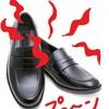 【足の臭い対策】男性のくさい足の臭いは靴と靴下で消すのが正しい方法。