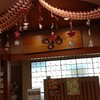 ~天然温泉 テルメ 居酒屋ねまる~ 飲んだ後の〆にはやはり麺類が最高ですね~(^^♪令和2年3月27日