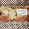 【セブンイレブン】チーズ好きのためのチーズバトン【レビュー】
