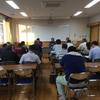 令和元年の体協理事会:推進委員長会