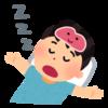 年齢とともに、眠りの質が低下するというお話。