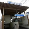 【兵庫県芦屋市】打出商店街はめっちゃ短いが活気があった!!もしかしたら日本一短いアーケード商店街かもしれない。