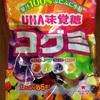コグミ UHA味覚糖