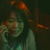 【ボイス】1話のネタバレ感想!怖い、もう被害者に感情移入しまくり!