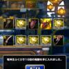 竜神王ふくびき 第32週