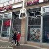 ニューヨークで楽器や音楽機材ケーブルを買うなら「ギターセンター」【NY・DJ・クラブ】