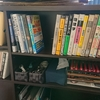 部屋改造記Ⅴ フラップ付きの本棚、ディスプレイシェルフ