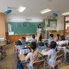 4年生:社会 県名の漢字