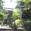 日本庭園が美しい27番札所「神峯寺」