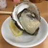 築地 岩牡蠣 生1