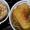 大阪市北区梅田1「手打ち麺のセルフ店 四国のさぬきうどん」