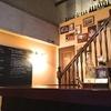 【オススメ5店】上野・御徒町・浅草(東京)にあるビストロが人気のお店