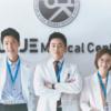 韓国ドラマ『賢い医師生活』の感想。心温まるヒューマンドラマ。人間模様が最高です。