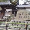 【観光】雪化粧の金閣寺を求めて京都に行った結果待ち受けていたのは…?(写真あり)
