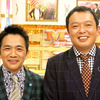 M-1グランプリ初代王者「中川家」!そのルーツと本気ネタをみよ