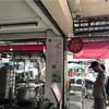 バンコクひとり旅⑤愛すべきピンクのカオマンガイ『ラーン・ガイトーン・プラトゥーナム』
