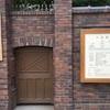 双子ベビーカーの安住の地を求めて 六義園&フレーベル館