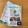 純国内産の二十五雑穀米で美味しく栄養を〜