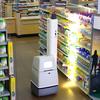 『AIロボットの劇的な進化が人間の仕事を奪っていく【中編】』