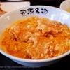 安城で大人気のご当地グルメ「北京飯」をご存じですか?豚肉のから揚げとトロトロ玉子がベストマッチの絶品!