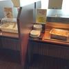 掛川市 快活クラブでモーニング!ポテト食べ放題!
