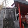 蓬平温泉所縁のパワースポット・高龍神社(長岡市蓬平町)