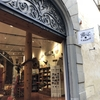 海外旅行:イタリアのイルビゾンテ本店で購入したモノ達