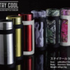 【elite grips】ペットボトルをそのまま入れるだけの新しいステンレスボトル「ステイクール 500ml」発売!