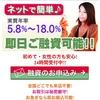 【金融】エムズクエスト
