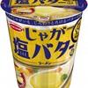 じわとろ じゃが塩バター味ラーメン 新発売