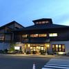 【吉野ヶ里町】吉野ヶ里歴史公園でたくさん遊んだ帰りに立ち寄りたい、佐賀平野が一望できる温泉『東脊振温泉 山茶花の湯』