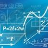 三角関数だけでなく、学校教育の内容について再考が必要な時代に来ている
