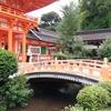 上賀茂神社の5つの川 ヾ(〃^∇^)ノ 膳處漢ぽっちり