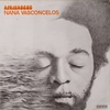 Naná Vasconcelos: Africadeus (1973)  フランス制作のレコードの中に行儀良く