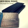 【VARCOREALWOOD/ヴァ―コ リアル ウッド】木を用いた財布・小物のおススメ商品を紹介!!