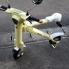 オシャレで折りたたみが出来る人気の電動バイク『Cute-ml』レビュー