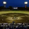 連日の猛暑の影響で京都大会準々決勝の第4試合がナイター開催に!高校野球でのナイター開催は異例!