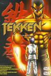 『Tekken 』(1998)