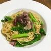 今度は洋風!女池菜の食べ方で悩んでいる方へのヒントと簡単レシピ