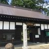 味噌なめたか〜関興寺〜