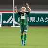 2020.9.2 FC岐阜vsY.S.C.C.横浜