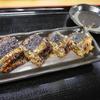 おすすめふるさと納税 釧路のさんまんまは絶対においしい!! お取り寄せでも! 秋刀魚好きもそうでない人もぜひ食べてほしい~!