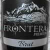 【BBA晩酌】安定して旨い家呑みワイン~ フロンテラ プレミアム スパークリング