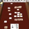 こっそりカードゲームつくりはじめた-6-第一回目のテストを終えて。作り直しか手直しか