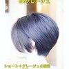 透明感グレージュ! 心斎橋/堀江/南堀江 美容院 メンズ