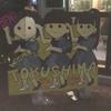 Perfume 7th Tour 2018 FUTURE POP 徳島10/24公演で思ったこと