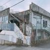 沖縄への不動産投資を考えてみた④