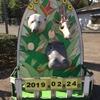 初めての自分流東京旅行⑤(上野動物園 中編)